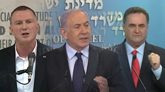 """ישראל כץ, בנימין נתניהו, יולי אדלשטיין, צילום: לע""""מ"""