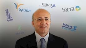 משה ברקת, צילום: מתוך אתר gov