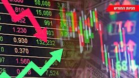 מניות החודש, צילום: pixabay, freepik