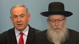 יעקב ליצמן, בנימין נתניהו, צילום: יוטיוב/IsraeliPM