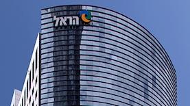 הראל השקעות, צילום: אתר החברה