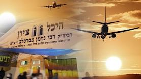 משרד הבריאות נגד הטיסות לאומן, צילום: pixabay