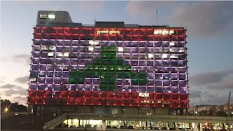"""דגל לבנון על עיריית ת""""א, צילום: דוברות עיריית תל אביב"""