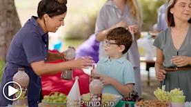 פרסומת לשוקו טרה, צילום: מתוך הפרסומת