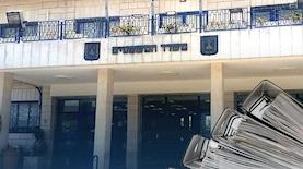 משרד המשפטים, צילום: ויקיפדיה