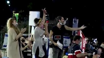 מחאת עובדי ענף התרבות, צילום: מסך חדשות 13