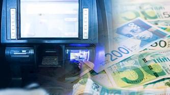 משיכת מזומן, צילום: Istock, freepik
