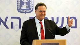 """ישראל כ""""ץ, צילום: פייסבוק/ישראל כץ"""