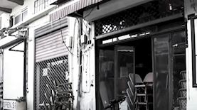 עסקים סגורים, צילום: מסך חדשות כאן 11