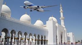 מטוס אל על באבו דאבי-אילוסטרציה, צילום: ויקיפדיה, פייסבוק/אל על- צילום:דוד דניאל