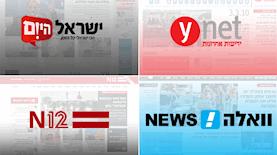 ynet, ישראל היום, וואלה, N12