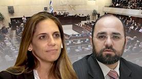 יעקב מרגי, קרן טרנר אייל, צילום: ויקיפדיה, מסך כאן 11, דוברות הכנסת