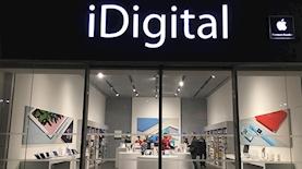 iDigital, צילום: מתוך אתר idigital