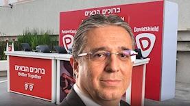 """יואל אמיר, מנכ""""ל פספורטכארד, צילום: מתוך פייסבוק/פספורטכארד"""