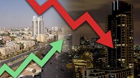 שוק הדיור, צילום: ויקיפדיה/משה דוד