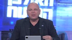 בועז גולן, צילום: צילום מסך ערוץ 20
