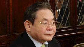 """יו""""ר סמסונג לי-קון הי נפטר בגיל 78, צילום: ויקיפדיה"""