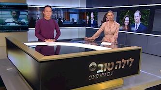 גיא פינס לעג לישראלים שטסים לדובאי ומיד חטף ביקורת: חביבי, מודעות עצמית