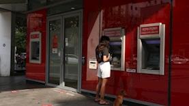 בנק הפועלים, צילום: Magma Images