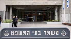 בית משפט המחוזי תל אביב, צילום: Magma Images