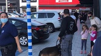 שוטרים קנסות מסחר, צילום: התאגדות רשתות המסחר