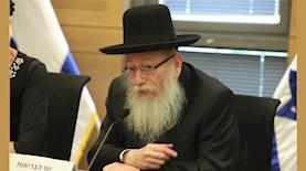 יעקב ליצמן, צילום: אתר הכנסת