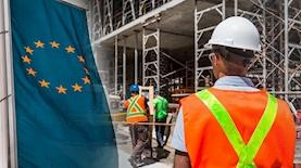 עבודה איחוד אירופה, צילום: Unsplash, Pixabay
