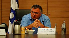 ח''כ דוד ביטן, צילום: אתר הכנסת