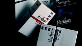 סיגריות, צילום: Nima Ashkbari
