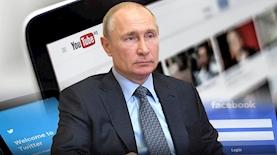 ולדימיר פוטין, צילום: ויקיפדיה, pexels, unsplash