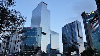 מטה סמסונג, צילום: ויקיפדיה