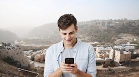 גישה לנתוני זיהום אוויר מבוססי מיקום, צילום: freepik, פלאש90/דוד כהן