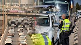 מחסומי משטרה, צילום: פלאש 90/דוד כהן, תומר נויברג
