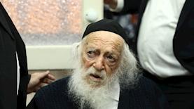 הרב קנייבסקי, צילום: שלומי כהן פלאש 90