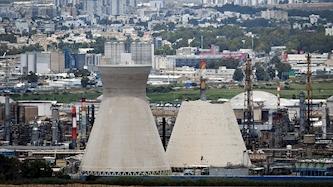 """ארובות בז""""ן בחיפה, צילום: פלאש 90/ מאיר ועקנין"""