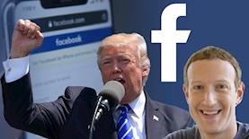 מארק צוקרברג, דונלד טראמפ, צילום: פייסבוק/מארק צוקרברג, pixabay, unsplash