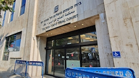 בית משפט השלום תל אביב-יפו, צילום: Magma Images