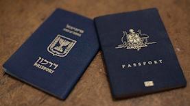 דרכונים, צילום: פלאש 90