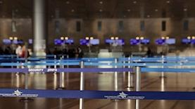 נמל תעופה בן גוריון, צילום: Magma Images