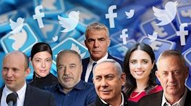 פייק ניוז פוליטיקאים, צילום: פייסבוק freepic
