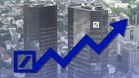 דויטשה בנק, צילום: ויקיפדיה