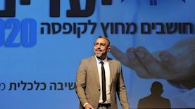"""מוטי אברג'יל, המנכ""""ל והבעלים של קבוצת יעדים נדל""""ן, צילום: ניר בוקסנבאום"""