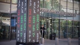 הבורסה, צילום: מרים אלסטר פלאש 90