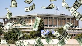 הכנסת, צילום: אוליבר פיטוסי פלאש 90