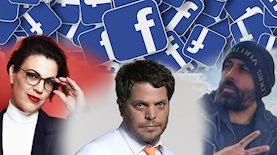 שי גולדן גלית דיסטל והצל במלחמה נגד פייסבוק, צילום: פייסבוק ויקיפדיה ורמי זרנגר