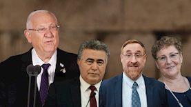 מי יחליף את ריבלין בנשיאות, צילום: אוליבר פיטוסי תמר ניוברג הדס פאריש פלאש 90