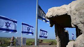 דגל בחצי התורן, צילום: מיכאל גלעדי פלאש 90