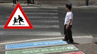 ילדים בכבישים, צילום: אוליבר פיטוסי פלאש 90 עריכת אייס