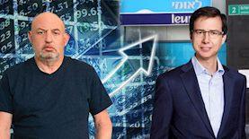 חנן פרידמן והראל ויזל, צילום: אורן דאי פוקס mgama image