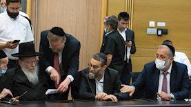 אריה דרעי, משה גפני ויעקב ליצמן בישיבה משותפת של הסיעות החרדיות, צילום: יונתן זינדל / פלאש90